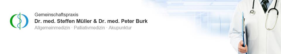 Gemeinschaftspraxis Dr. med. Steffen Müller und Dr. med. Peter Burk - Allgemeinmedizin - Palliativmedizin - Akupunktur - Headerfoto - © INFINITY - Fotolia.com